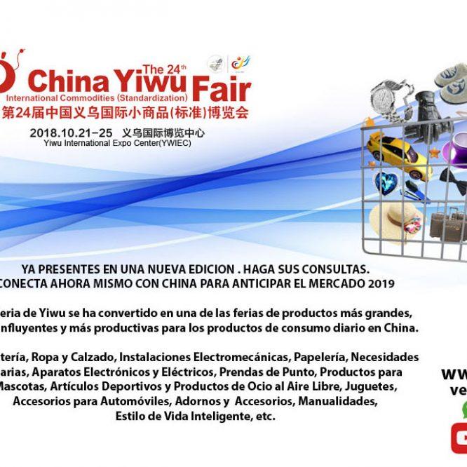 Estamos en la 24º Feria de Yiwu